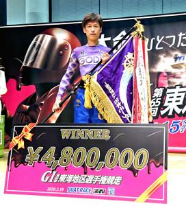 優勝した池田浩二