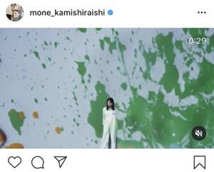 インスタグラムより@mone_kamishiraishi