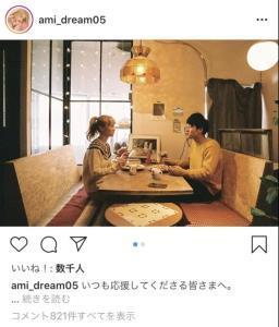 インスタグラムより@ami_dream05