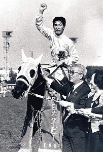 88年、サクラチヨノオーで騎手として日本ダービー2勝目を挙げた小島太さん