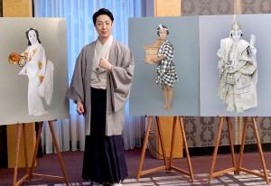 国立劇場の3月歌舞伎公演「通し狂言 義経千本桜」の取材会に出席した尾上菊之助