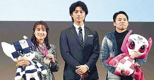 読売新聞のCMに出演している斎藤工(中央)は平野早矢香さん、江島大佑とトークショーを行った