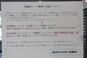 ボート レース 電話 投票
