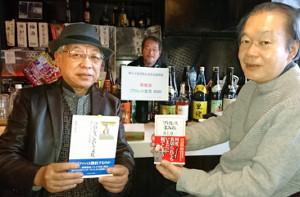 プロレス文化研究会の岡村正史氏(左)と井上章一教授