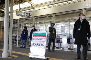 新型コロナウイルス対策としてこの日から開催の阪神競馬は無観客で行われることとなり、最寄り駅の阪急仁川駅では阪神競馬場へ向かうゲートが閉じられた(カメラ・渡辺 了文)