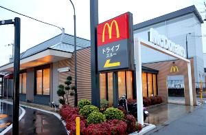 アルバイト店員の感染が明らかになり営業を取りやめたマクドナルド京都吉祥院店