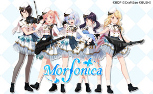 「Morfonica」キービジュアル(C)BanG Dream! Project (C)Craft Egg Inc. (C)bushiroad All Rights Reserved.