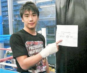 プロテストに合格した木村蓮太朗