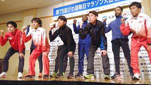 びわ湖毎日マラソンに出場する大塚(前列中央)