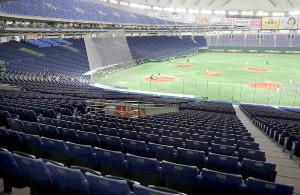 プロ野球12球団の臨時代表者会議が9日、都内で行われ、新型コロナウイルスの感染拡大により3月20日に予定されていたセ・パ両リーグ公式戦の開幕を延期することを決めた。