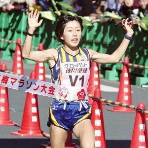 2004年の青梅マラソンの女子30キロの部で、1時間39分9秒の日本新記録を叩き出して優勝した野口みずき