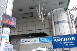 センバツ中止の影響もあり予約が全てキャンセルになったという兵庫・西宮市の「ゲストハウス ANCHOR」