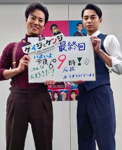 インスタグラムより@keijitokenji