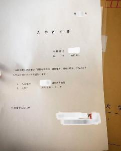 インスタグラムより@takeshi__tsuruno
