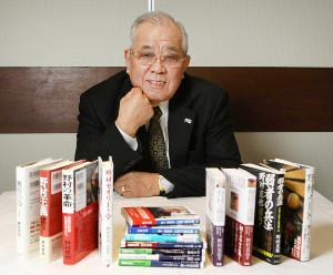 多くの著作がある野村克也氏