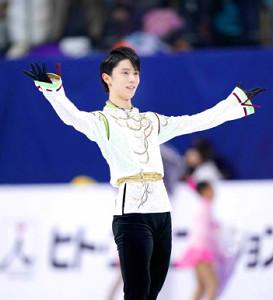 2月に開催された四大陸選手権で、演技を終え歓声に応える羽生結弦