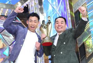 初のゴールデン帯レギュラー番組「これって私だけ?」抜擢が発表された「ミルクボーイ」の駒場孝(左)と内海崇