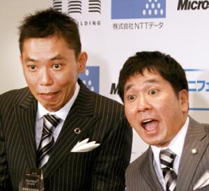「爆報!THEフライデー」MCの爆笑問題の大田光(左)と田中裕二