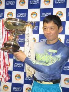 今年初優勝の湯川浩二