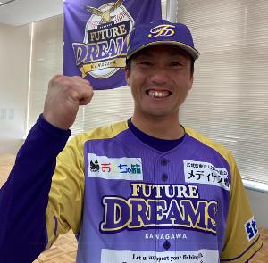 今季からBCリーグに参戦する神奈川県民球団(神奈川フューチャードリームス)の投手兼任コーチに就任した元巨人の乾真大