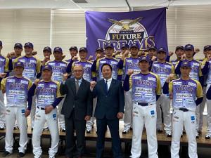 ユニホームを披露したBCリーグに参戦する神奈川県民球団(神奈川フューチャードリームス)