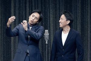 生配信ライブで軽妙な漫才を披露した徳井義実(左)と福田充徳