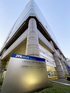 日本サッカー協会が入るJFAハウス(カメラ・井上 信太郎)
