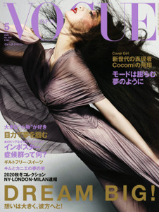 表紙を飾った「VOGUE JAPAN」5月号Photo:Luigi&Iango(C)2020 Conde Nast Japan. All rights reserved.