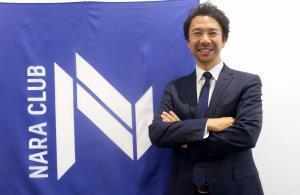 2月にJFL奈良クラブの新社長に就任した浜田満氏