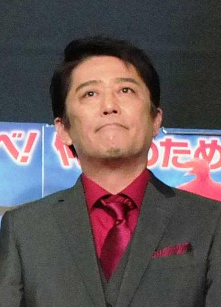 宏子 長崎