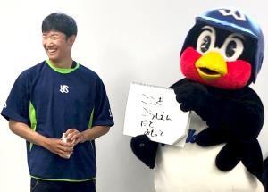 つば九郎(右)のメッセージに笑顔をみせる奥川