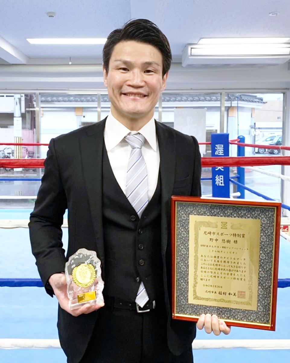 故郷の尼崎市からスポーツ特別賞を贈られた野中悠樹