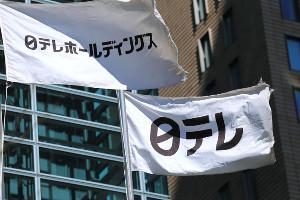日本テレビ本社