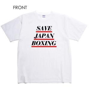 ボクシング東日本協会作製のTシャツ