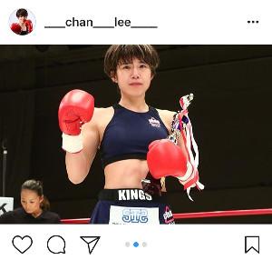 インスタグラムより@_chan_Lee_
