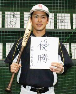 主将としてチームを優勝に導くことを誓った金沢学院大・犬飼