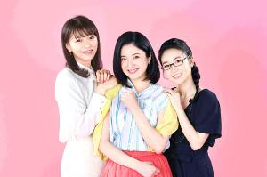 SPドラマで復活する「東京タラレバ娘」の(左から)榮倉奈々、吉高由里子、大島優子