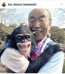 収録で、チンパンジーのプリンちゃんと抱き合う志村けんさん(インスタグラムから)
