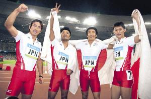 08年北京五輪陸上男子400メートルリレー決勝でメダルを獲得し喜ぶ(左から)塚原直貴、末続慎吾、朝原宣治、高平慎士