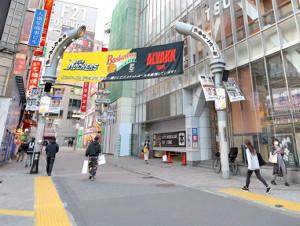 新型コロナウイルスの影響で自粛中の渋谷センター街