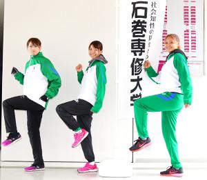 石巻専大女子競走部に入部した3選手(左から佐々木、長谷川、フォックス真島、カメラ・高橋 宏磁)