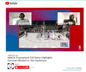ジャズのミッチェル(右)とeスポーツで対戦したウィザーズの八村(YouTubeのNBA公式チャンネルから)