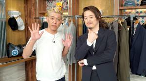 BS12「MBの俺のドラ1」に出演するMB(右)と田村亮