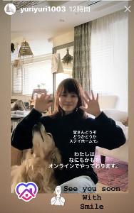 石田 ゆり子 instagram
