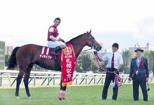 2015年8月、管理していたディサイファで札幌記念(G2)を制した小島さん(右端)