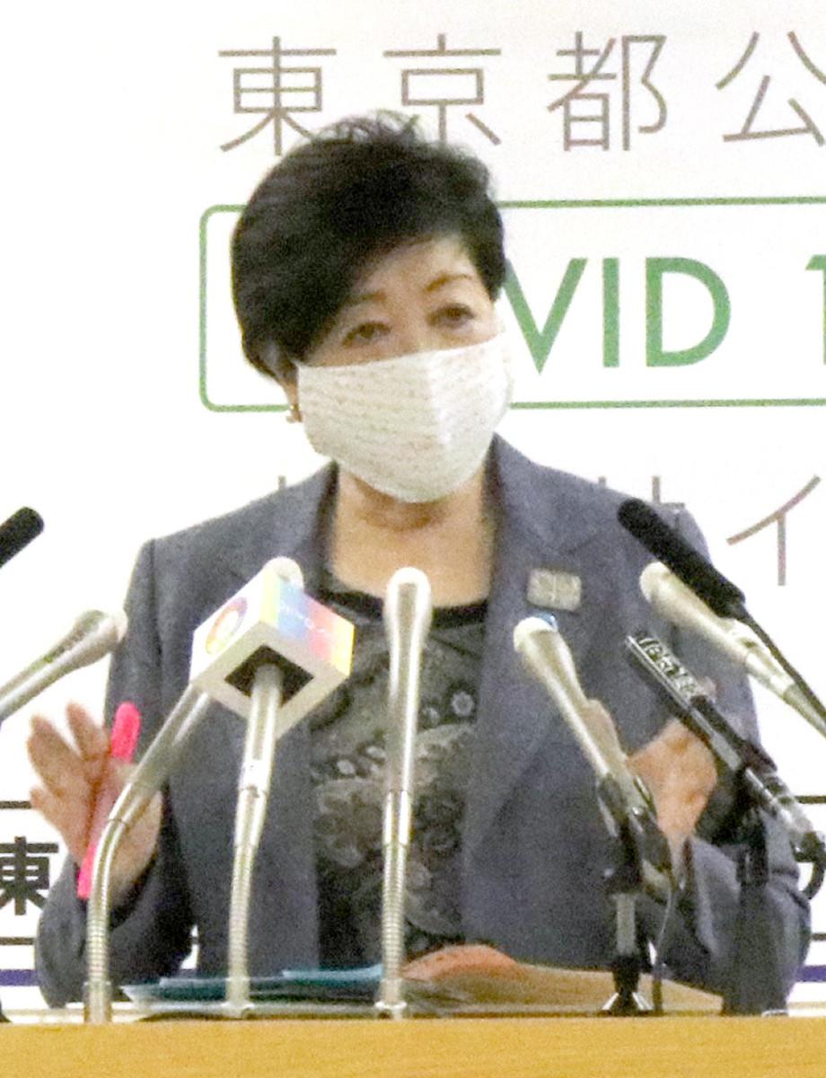 小池 知事 手作り マスク
