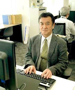 現在はNTT都市開発ビルサービスで部長を務める藤原さん
