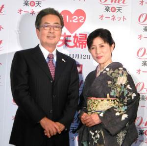 「いい夫婦 パートナー・オブ・ザ・イヤー2013」に選ばれた大和田獏、岡江久美子夫妻