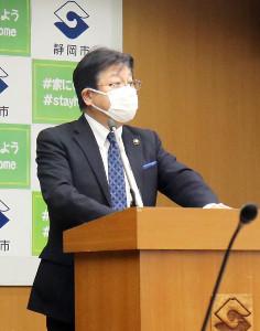 24日の定例会見で静岡競輪の中止を述べる田辺市長