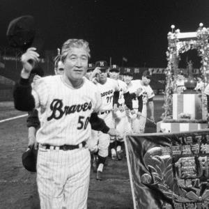 71年に阪急をリーグ優勝に導いた西本幸雄監督